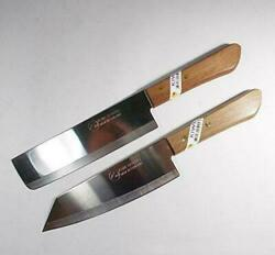 Set of 2 KIWI - Chefs Knife Cook Utility Knives #172 #173  - Made in ThaiLan $8.99