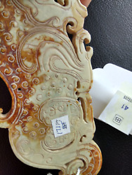 Antique Chinese Hetian Nephrite jade plaque pendant disc beast mythical animal