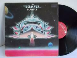 Tomita The Planets Electro Funk Classical Holst Reimagined LP VG+