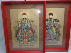 Vtg Chinese Emperor Empress Wood Framed Painting Coloring Rice Paper ? AS IS $125.00