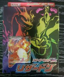 Pokemon Japanese Starter Deck set VMAX Charizard USA SELLER