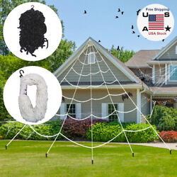 Huge Giant Large Outdoor Yard 5 Rope Spider Web Halloween Scary Spooky Decor $13.63