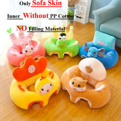 Cartoon Child Baby Seats Sofa Support Seat Cover NO Filling Plush Baby Plush Toy $15.99