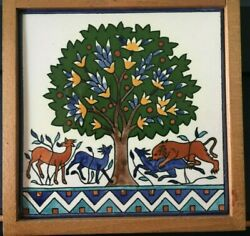 Vintage TREE OF LIFE Jerusalem Israel CERAMIC TILE  $25.00