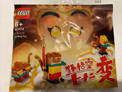 Lego 40474 Build Your Own Monkey King Bagged $15.00