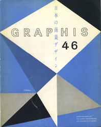 Graphis 46 Commercial Design In Japan