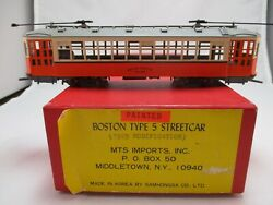 MTS HO Scale Boston Type 5 Streetcar Painted Brass $349.00