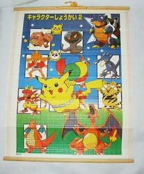 NEW POKEMON POCKET MONSTERS BAMBOO WALL SCROLL 16quot; X 12quot; $8.99