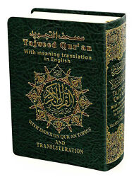 Tajweed Quran with English Translation and Transliteration Small - Pocket size