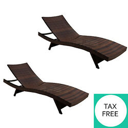 Patio Lounge Outdoor Chaise Folding Chairs Set 2 Pool Adjustable Brown Wicker