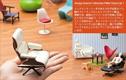 Doll chair 112 scale - Eames Lounge Chair and Ottoman - From Japan
