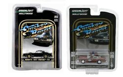 Greenlight 164 Smokey and the Bandit Set 1977 LEMANS and 1980 PONTIAC TRANS AM