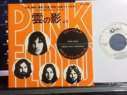 PINK FLOYD - Free Four 4RS 322 PROMO only 45s JAPAN vinyl single PICTURE sleeve
