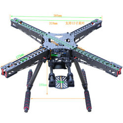 JMT Carbon Fiber 450 450mm Quadcopter Frame kit w Carbon fiber Landing GearfiT $79.19