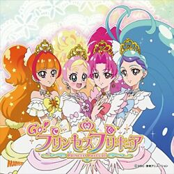 Anime Go! PRINCESS PRECURE TV Late Theme Song 2015 CD wDVD New wTracking No.