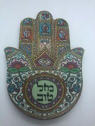 Colorful Hamsa Hand Good Luck Blessing Home Decor Wall Hook or Stand GLOBAL $26.95