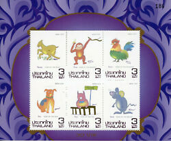 Thailand Chinese Lunar New Year Stamps 2020 MNH Year of Rat Pig Dog 6v M S GBP 3.75