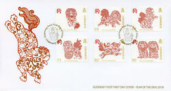 Guernsey 2018 FDC Year of Dog 6v Set Cover Dogs Chinese Lunar New Year Stamps GBP 10.35