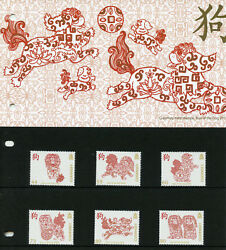 Guernsey 2018 MNH Year of Dog 6v Set Presentation Pack Chinese New Year Stamps GBP 9.68