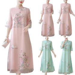 Women Floral Printed Dress Casual Cocktail Party Baggy Long Dresses Plus Size $20.51