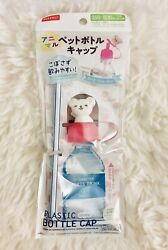 Daiso Plastic Bear Bottle Cap With Straw Pink $12.95