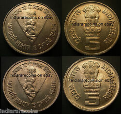 India Die Crack Variety Women Health Child Infant Baby Coin Set 5 Rs Unc NEW $12.99