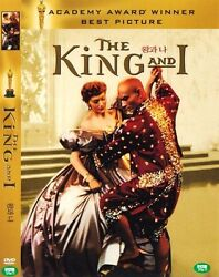 The King and I 1956 Yul Brynner DVD FAST SHIPPING $4.65