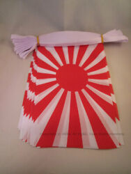 JAPAN WWI 6 meters BUNTING FLAG 20 flags 9#x27;#x27; x 6#x27;#x27; IMPERIAL JAPANESE STRING fl $15.95