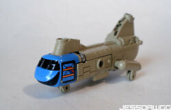 vintage Twin Spin action figure Gobots by Tonka helicopter Bandai 80s $8.00