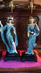 1950#x27;s MCM Hollywood Chalkware Green Siam Dancer Musician Vintage Lamps $450.00