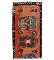 Vintage Oriental Hand Knotted Geometric Traditional Wool 1x2 Small Area Rug $125.00