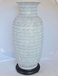 BIG 17.3quot; Chinese ? White Snake Skin Fish Scale Textured Vase amp; Wood Stand $499.00