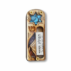 Wooden Star of David Car Mezuzah with Scroll $9.97
