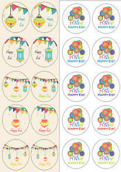 Eid Party Stickers Islamic Muslim Holiday Decoration 10 pack $8.99