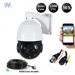 4.5'' 30X Zoom 1080P 2.0 MP Outdoor PTZ IP Speed Dome Camera CMOS AUDIO + Cable