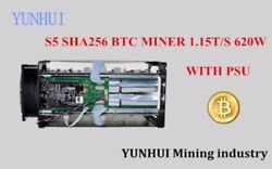 Used Bitmain Antminer S5 1150 GHs 1.15THs 835W Power Supply Shipped from USA