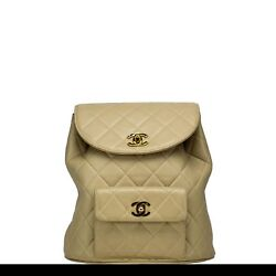 Chanel Quilted Lambskin Beige Backpack