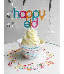 Happy Eid Mubarak Font Cupcake Wrapper and Topper pack of 8 $9.99