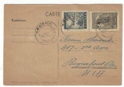 1946 Krorno Poland Commercial Post Card to Royersford PA 1Zt 5Zt Airmail