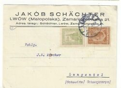 1929 Lwow Poland Commercial Post Card to Langenthal 5g 25g Stamps