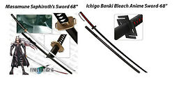 Final Fantasy Masamune Sephiroth's Sword 68