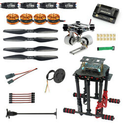 DIY GPS Drone RC Quadcopter Umbrella Foldable X4 460mm 4 Axis Unassemble KIT $315.91