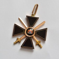 Imperial Russia Order of St Vladimir 2nd class with swords gold