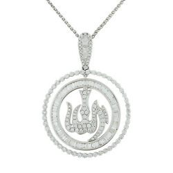 Diamond Allah Pendant Necklace 18K White Gold 4.78ctw