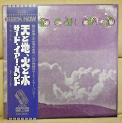 Japan Red Vinyl Third Ear Band EOP-80551  FREE SHIPPING
