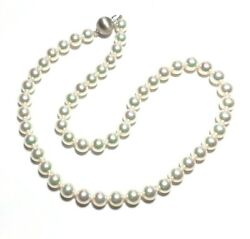 Curtis J Lewis ultra fine genuine cultured pearls 7.5-8mm necklace