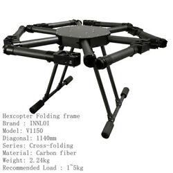 INNLOI 1150mm Drone Fame Hexacopter carbon fiber MultiRotor For Agricultural UAV $699.00