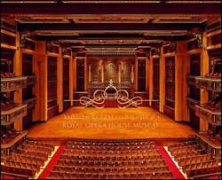 The Royal Opera House Muscat by Mohammad Al Zubair: New
