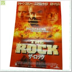 Sir Sean Connery Nicolas Cage The Rock Old Nostalgic Announcement Movie Poster
