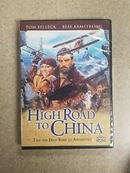 High Road to China TOM SELLICK (DVD 2012)